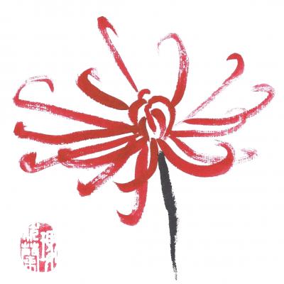 Chrysanthemum, painting with stamp